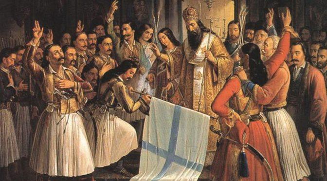 Η Επανασταση κηρυχθηκε στις 22 Φεβρουαρίου 1821