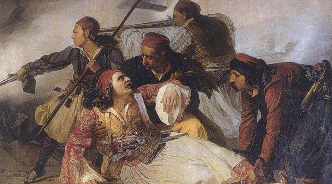 Υποκλιση στους ΗΡΩΕΣ του 1821 Μάρκος Μποτσαρης 15η Συνέχεια